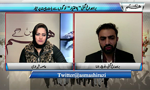 We are ready to hold talks for rights of Balochistan, says Baloch leader Barhamdagh Bugti