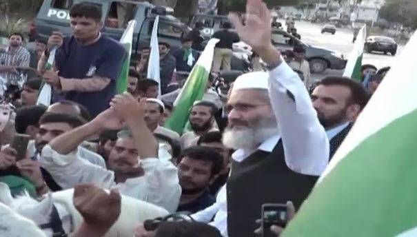 JI chief Sirajul Haq announces to change Shabab-e-Milli in party's youth wing