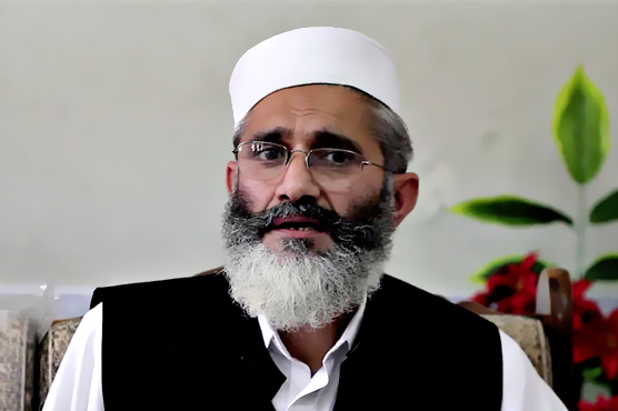 All institutions should work within their constitutional limits, says Sirajul Haq