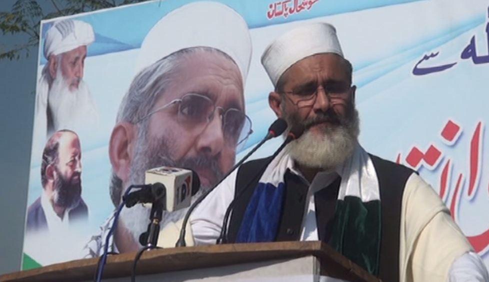 Bangladesh executed JI leaders for loyality with Pakistan, says Sirajul Haq