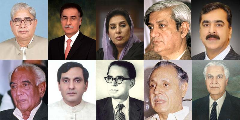 14 politicians elected NA Speaker since 1970, Fahmida Mirza first female speaker