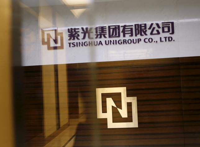 China's Tsinghua Unigroup to invest $47 billion to build chip empire