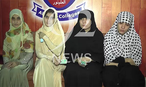 Twin sisters provided with CNICs due to efforts of 92 News