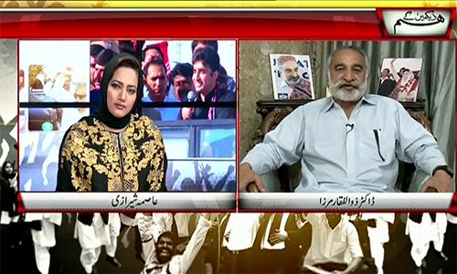 PPP estranged leader Zulfiqar Mirza says he likes Imran Khan