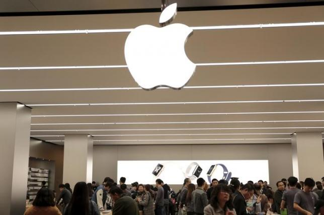 Apple opens subsidiary in Vietnam, tapping smartphone growth