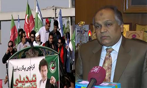 Imran Khan didn't seek permission to take out rally, says Karachi commissioner