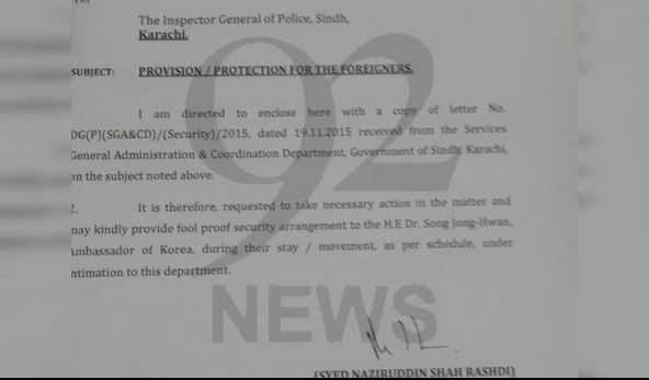 IG Sindh directed to make foolproof security arrangements for foreign diplomats