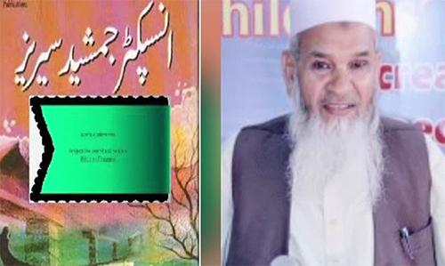 Renowned novelist Ishtiaq Ahmed dies of cardiac arrest at Karachi Airport