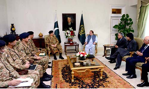 PM Nawaz Sharif presides over high-level meeting, discusses implementation of NAP