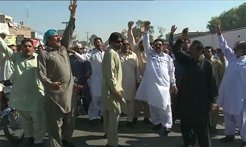 Employees take to streets against privatization of WAPDA, lock offices
