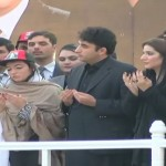 PPP chairman Bilawal Bhutto strongly criticizes NAP