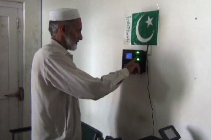 KP govt to install biometric attendance system for teachers
