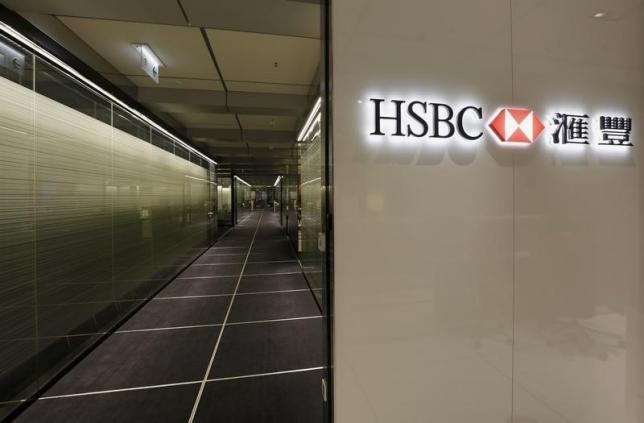 Battle for young customers heats up in HSBC's Asia stronghold