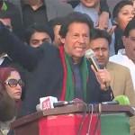 PM gave Lodhran Rs 2.5 billion package due to Jahangir Tareen, says Imran Khan