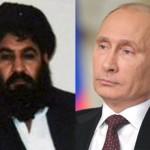 Russian President Putin met Taliban leader Mullah Akhtar Mansur, Taliban denies talks