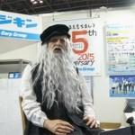 Leonardo da Vinci robot wows Tokyo crowd