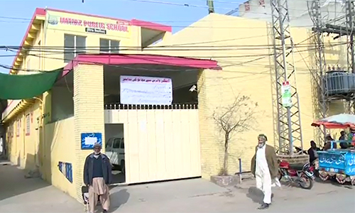 Over 200 educational institutions sealed for poor security in Punjab