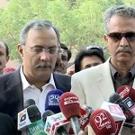 ATC again issues non-bailable arrest warrants for three MQM leaders in Dr Asim case