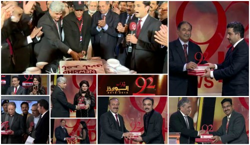 92 Awards Final 2