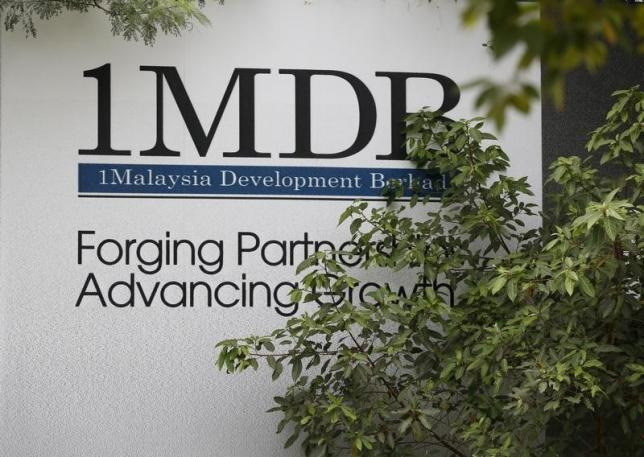 US subpoenas ex-Goldman banker in 1MDB probe: Bloomberg