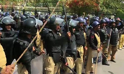 Interior Ministry special committee starts probe into entry of protesters to Islamabad