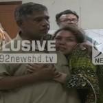 Three kids found dead in a house in Karachi