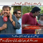 PUJ protests fake case against 92 News Anchorperson Qaisar Khan