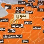 Firing between two groups in Bannu leaves four dead
