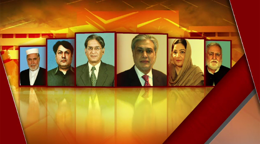 Parliamentary committee set up for Panama Leaks ToRs
