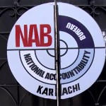NAB summons PPP's Zia-ul-Hassan Lanjar; eight Irrigation dept officials arrested