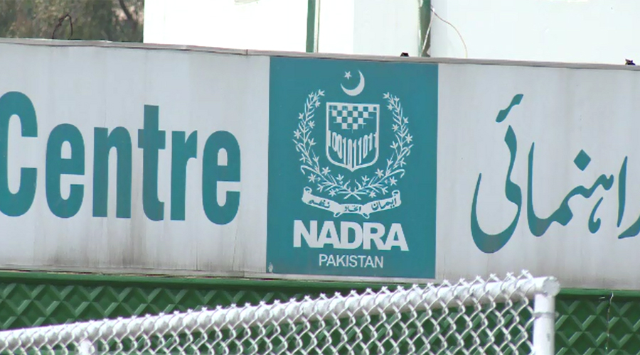 NADRA official held for providing CNIC to foreigner | 92