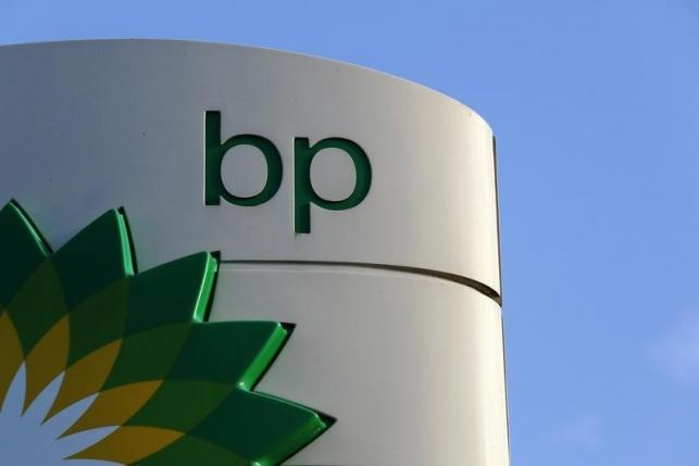 BP agrees to pay $175 million to settle claims with shareholders