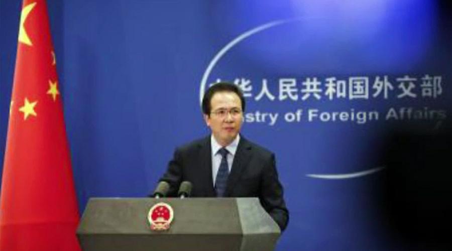 China condemns US drone attack in Noshki
