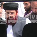 Hajj corruption case: Hamid Saeed Kazmi handed down 16 years jail term