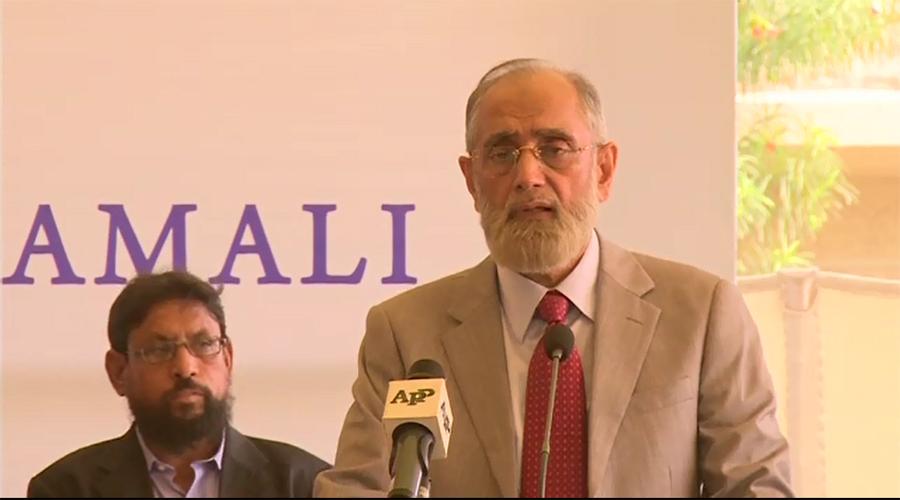 No gap between bar and bench, says Chief Justice Anwar Zaheer Jamali
