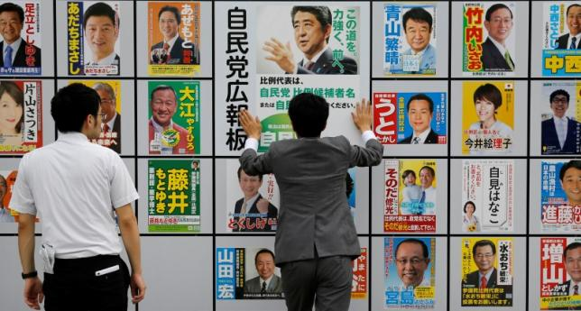 Japan's ruling coalition headed for hefty win in upper house poll