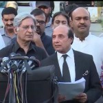 PPP files reference seeking disqualification of PM Nawaz, others