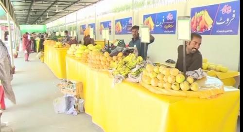 Ramazan Bazaars 2