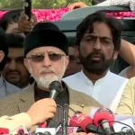 PAT chief Dr Tahirul Qadri reaches Pakistan after eight months