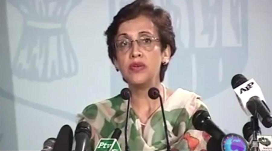 PM appoints Tehmina Janjua as new foreign secretary