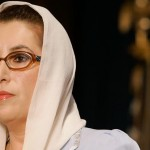 Benazir Bhutto's 63rd birth anniversary observed