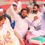 Teachers protest enters fourth day