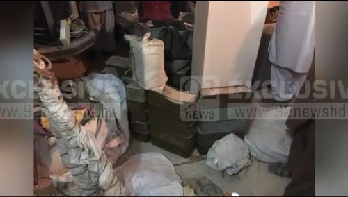 Khi arms recovered