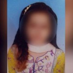 Girl found dead in a hotel in Lahore