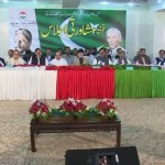 "Model Town tragedy: PAT to launch ""Compensation Movement"""