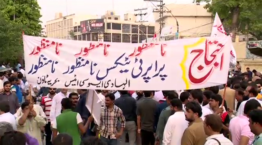 Property dealers stage demo against taxes in Lahore