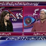 PTI should not move SC over Panama Leaks, says Aitzaz Ahsan