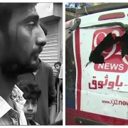 92 News team once again under attack in Karachi