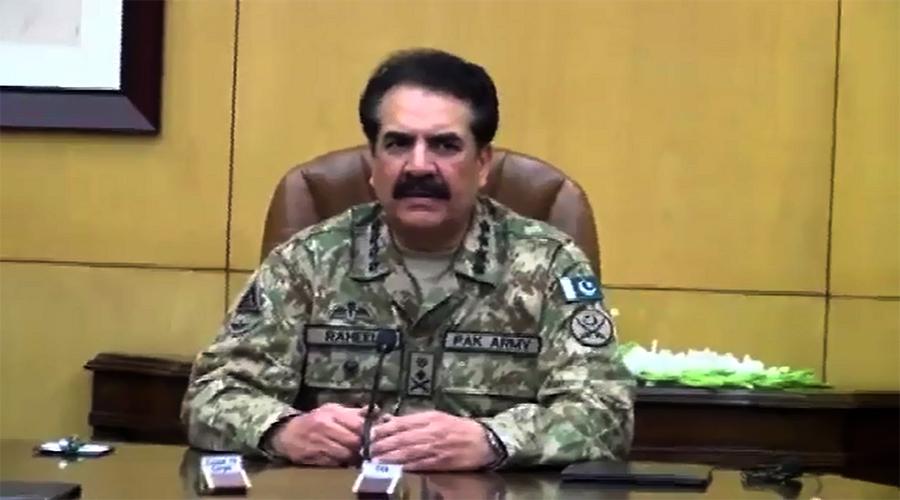 Will go to any extent for peace: COAS Gen Raheel Sharif
