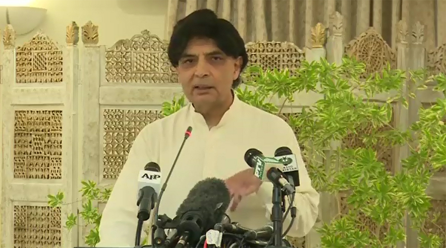PPP put two conditions to support govt against Imran Khan: Ch Nisar
